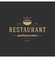 Restaurant Shop Design Element vector image