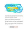 summer big sale summertime vector image vector image