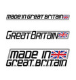 made in great britain vector image vector image