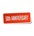 50th anniversary square sticker on white vector image