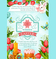 easter paschal poster of cake paska kulich vector image vector image