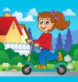 kids play theme image 5 vector image vector image