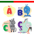 Portuguese alphabet horse heron whale the vector image