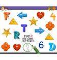 preschool activity for kids vector image