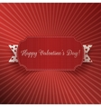 Realistic Valentines Day Card and white Ribbon vector image vector image
