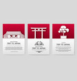 set of japan country ornament concept vector image vector image