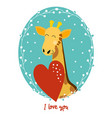valentines day card giraffe vector image