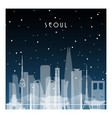 winter night in seoul night city in flat style vector image vector image