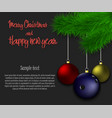 bowling ball hanging on a christmas tree branch vector image