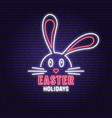 happy easter holidays neon card badge logo sign vector image