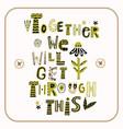 stay positive corona virus motivation banner