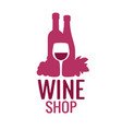 wine icon or logo bottle glass wine bunch of vector image