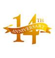14 year ribbon anniversary