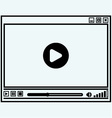 Abstract symbol of video player vector image