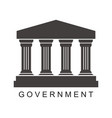government icon vector image vector image