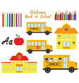 school bundle vector image