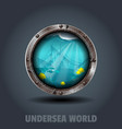 undersea world rusty iron rounded badge icon for vector image vector image