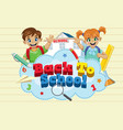 back to school concept with two happy children vector image