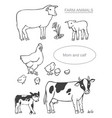 farm animals and cubs vector image vector image