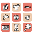 icon kitchen vector image
