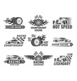 trophy engine rally and others symbols for race vector image vector image