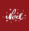 merry christmas calligraphic lettering noel vector image vector image