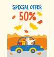 sale banner decorated with autumn oak leaves vector image vector image