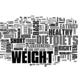 why fad diets dont work text word cloud concept vector image vector image