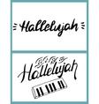 word hallelujah is written hand vector image