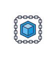 cube inside chain blue icon blockchain vector image vector image
