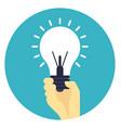 idea innovation vector image vector image