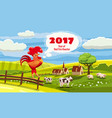 rural cute farm view cow sheep cock sitting on vector image