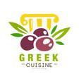 Greek cuisine logo design authentic traditional
