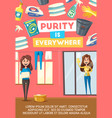 home cleaning company poster vector image vector image