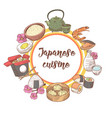 japanese hand drawn food design japan cuisine vector image vector image