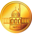 Arab gold dinar coin vector image