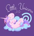 cute unicorn isolated set magic pegasus flying vector image vector image