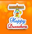 hindu festival dussehra background vector image vector image