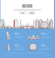 abu dhabi city travel vacation guide vector image