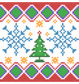 cross stitch embroidery christmas design for vector image
