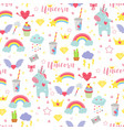 cute unicorn baby seamless pattern vector image