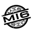 mi6 rubber stamp vector image vector image