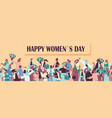 mix race women holding bouquets womens day 8 march vector image