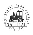 organic food farm since 1969 logo black and white vector image