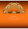 Abstract lacy ornament vector image