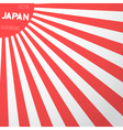 Japan Flag Background vector image vector image