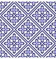 blue and white flower seamless pattern vector image vector image