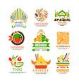 continental cuisine logo design set arabic vector image