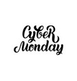 cyber monday sale label promotional banner vector image vector image