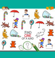 find one picture a kind game vector image vector image